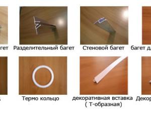 Натяжные потолки оптом, полотно и комплектующие 3